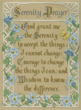 Lattice Serenity Prayer--Finished November 2004